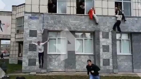 RUSYA'DA BİR ÜNİVERSİTEDE SİLAHLI SALDIRI GERÇEKLEŞTİRİLDİ