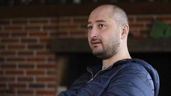 UKRAYNA'DA MUHALİF GAZETECİ ÖLDÜRÜLDÜ