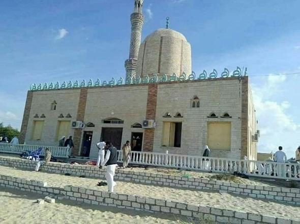 MISIR'DAKİ TERÖR SALDIRISI İÇİN TÜRKİYE'DE ULUSAL YAS İLAN EDİLDİ