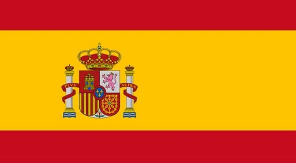 İspanya Senatosu 'Sözde Ermeni Soykırımı' önergesini reddetti!
