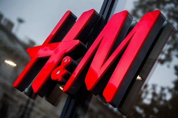 H&M 'ALLAH' YAZILI ÇORAP İÇİN ÖZÜR DİLEDİ