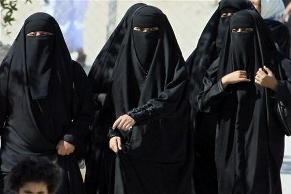 İngiltere'den Müslüman kadınlar için 20 milyon sterlinlik girişim