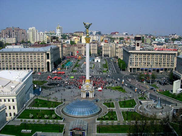 UKRAYNA'DA DURUM SAKİN